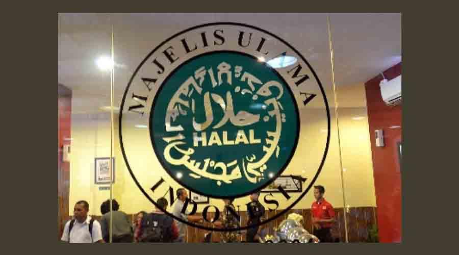 terakurat.com - logo halal